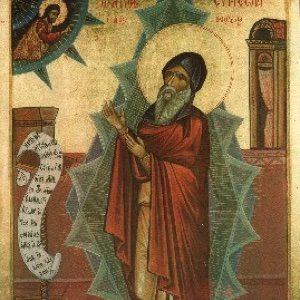 Saint Symeon the New Theologian (949 – 1022)