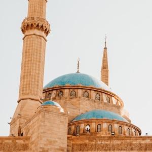 Ali ibn Abi Talib (599 – 661)