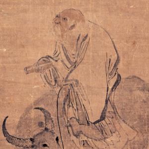 Lao Tzu (570 - 490 B.C.E.)