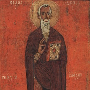 Saint John Climacus (579 – 649)