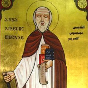 Didymus the Blind (circa 313 – 398)