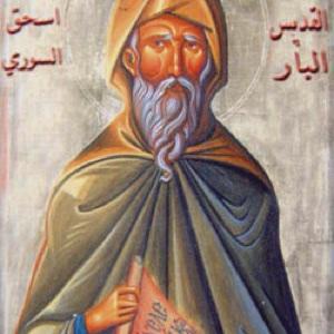 Isaac of Nineveh