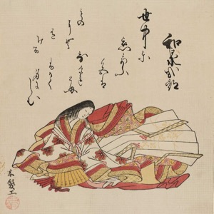Izumi Shikibu (976 – 1030)