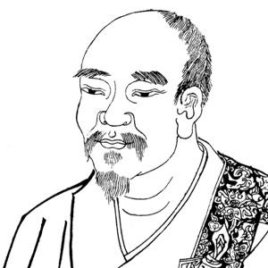 Yuan-wu (1063 – 1135)