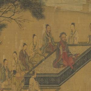 Confucius (551 – 479 B.C.E.)